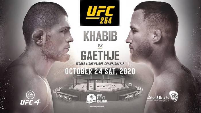 Пять главных выводов после UFC 254: Хабиб ушел?