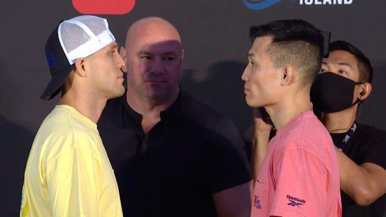 Битва взглядов UFC: Ортега vs Корейский Зомби (Видео)