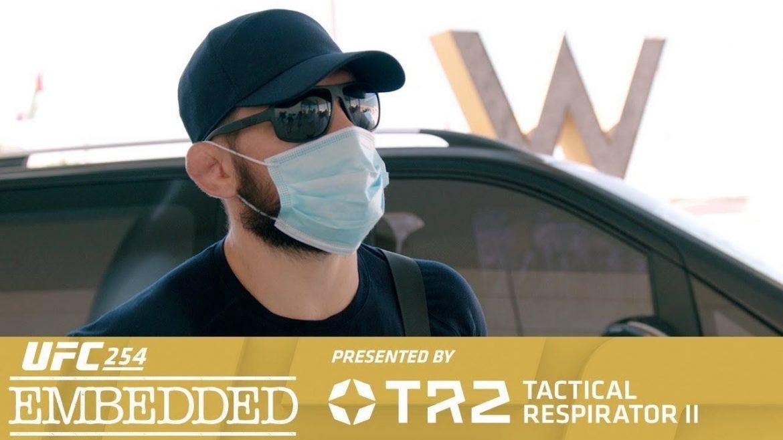 Превью к UFC 254: Embedded (Эпизод первый)