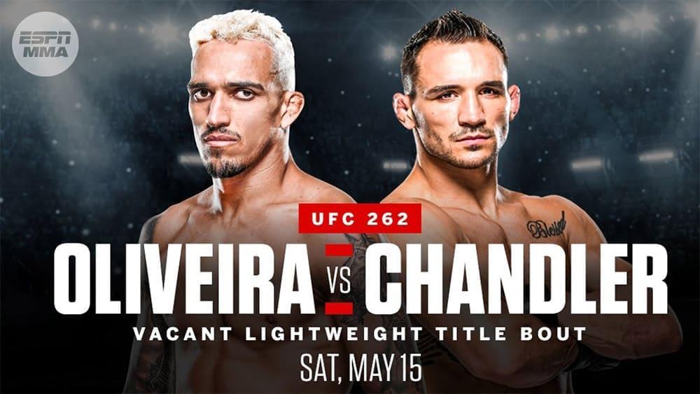 Чарльз Оливейра против Майкла Чендлера за титул UFC в легком весе!