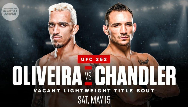 Чарльз Оливейра vs Майкл Чендлер: прогнозы от профессиональных бойцов