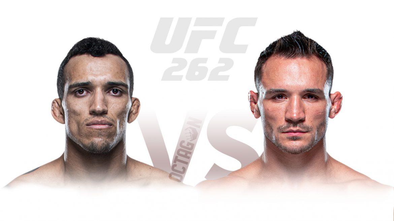 Чарльз Оливейра – Майкл Чендлер прогноз на UFC 262